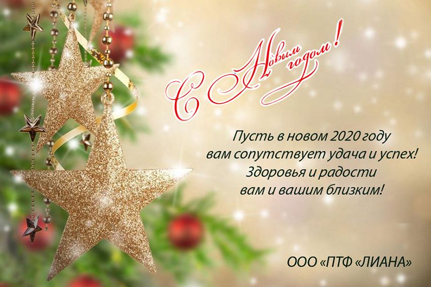 otkryitka-dlya-sayta-1