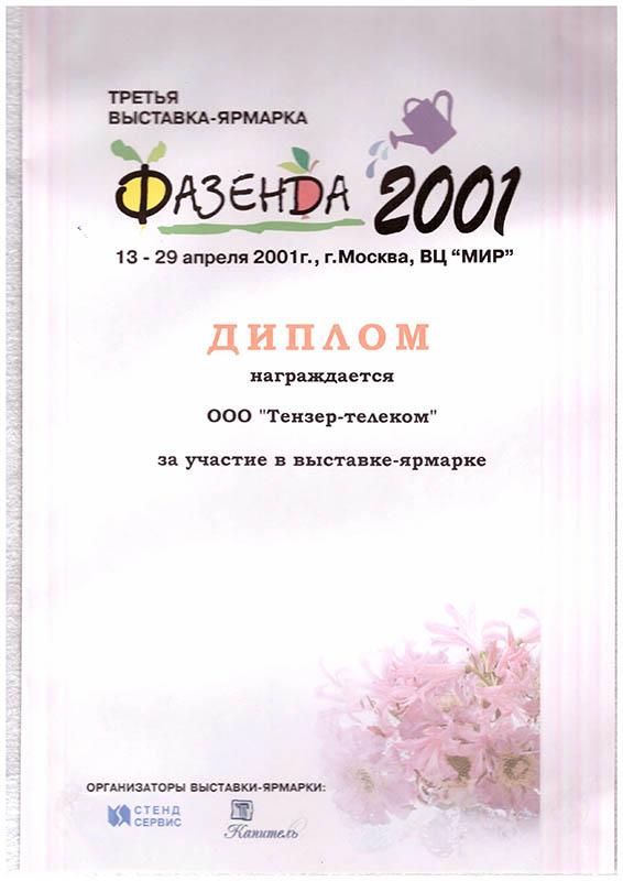 2001-fazenda
