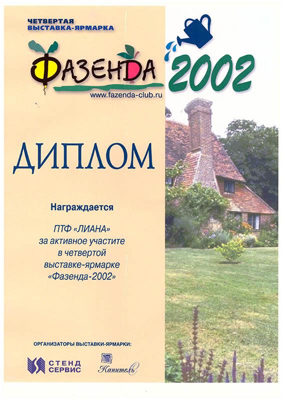 2002-fazenda