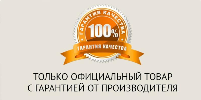 4_garantiya
