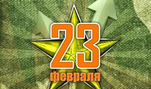 kartinka-23-f